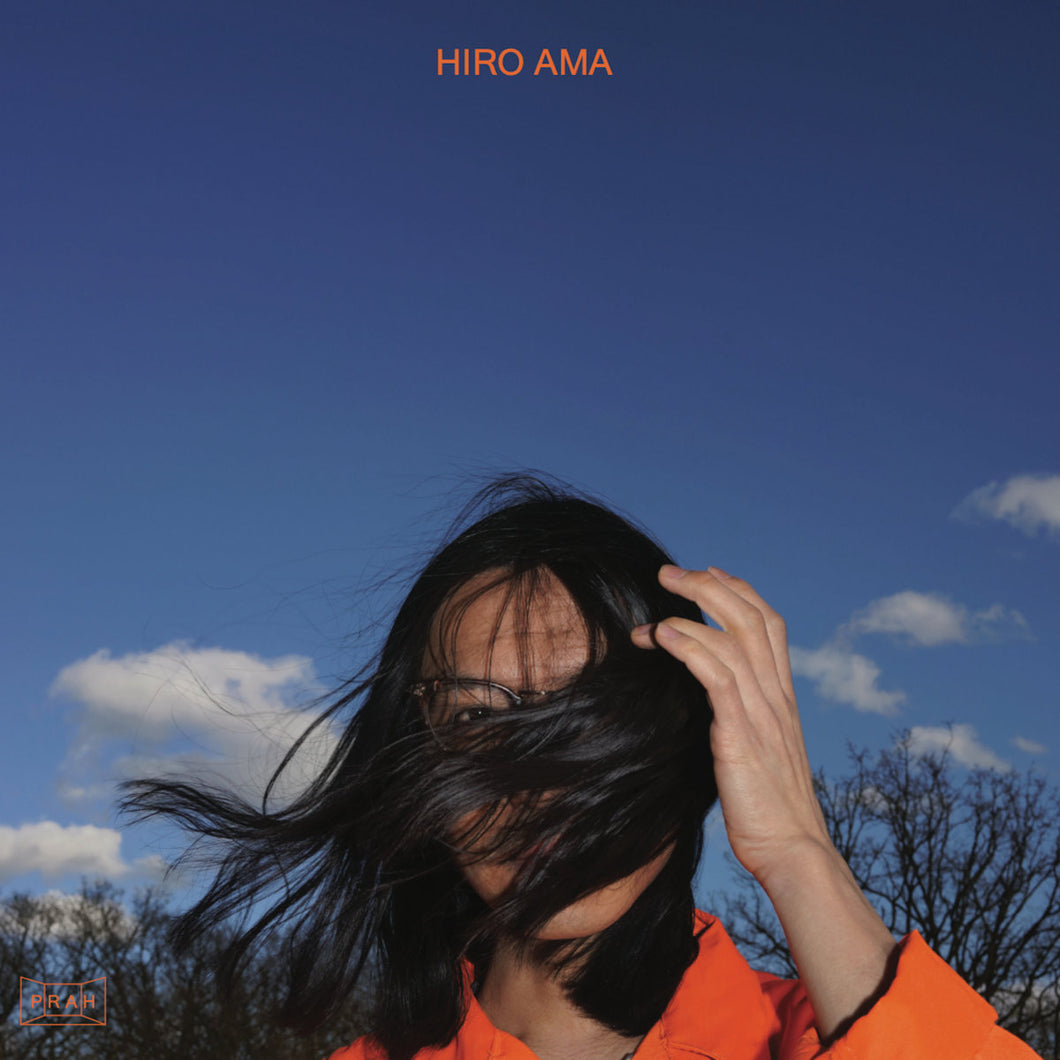Hiro Ama - Uncertainty EP vinyl