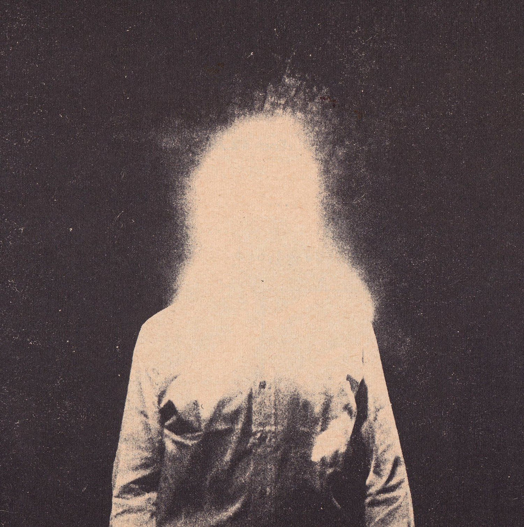 Jim James Uniform Distortion limited edition vinyl