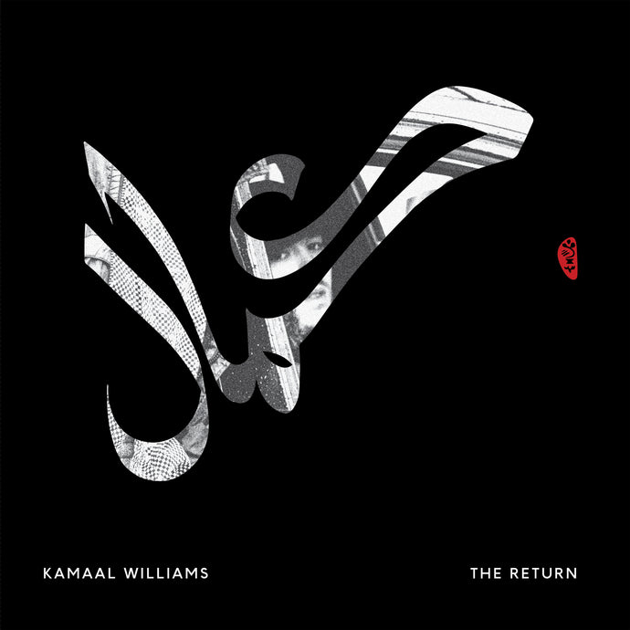 Kamaal Williams The Return limited edition vinyl