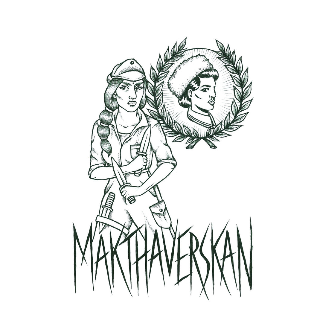 Makthaverskan - Something More limited edition vinyl