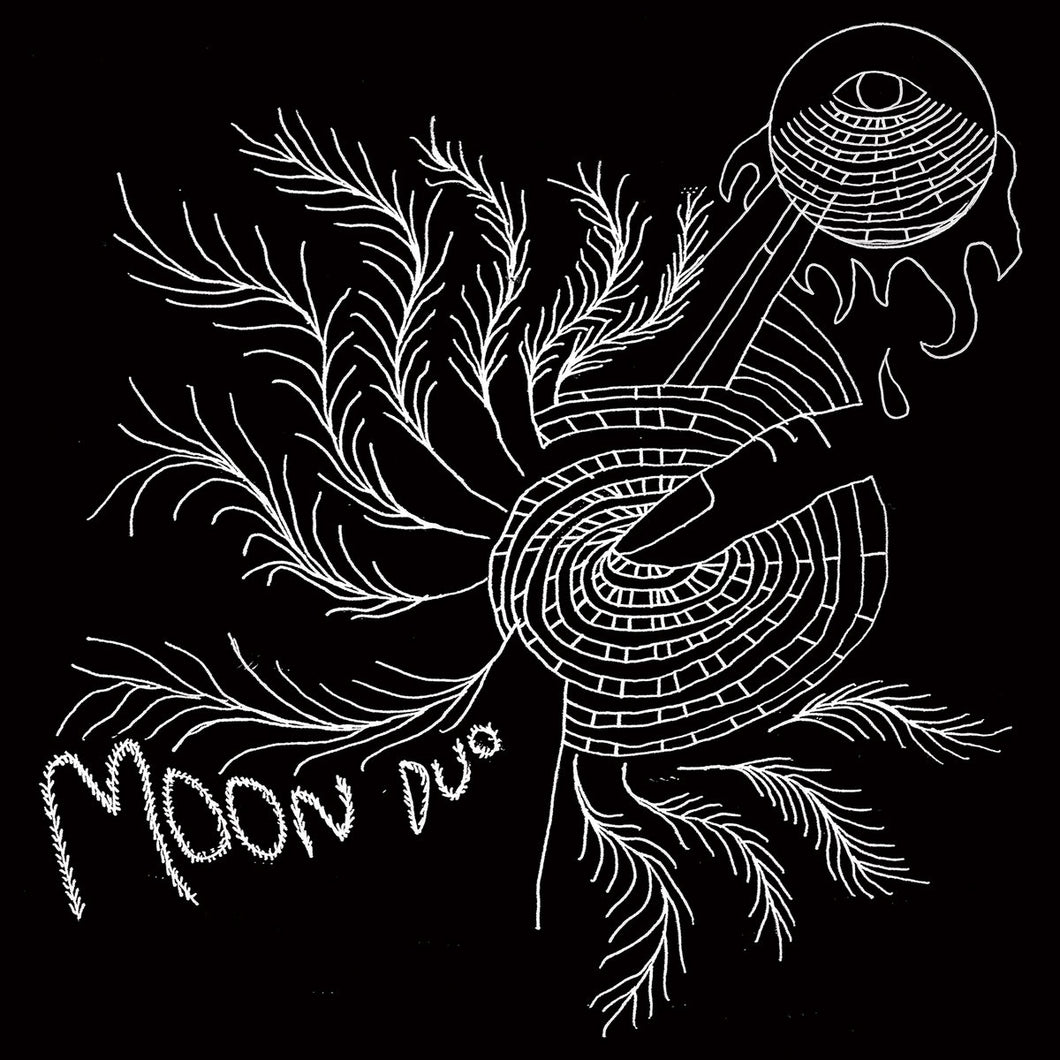 Moon Duo - Escape limited edition vinyl