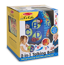Melissa & Doug: 2-in-1 Talking Ball Learning Toy