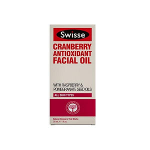 Swisse Cranberry Antioxidant Facial Oil