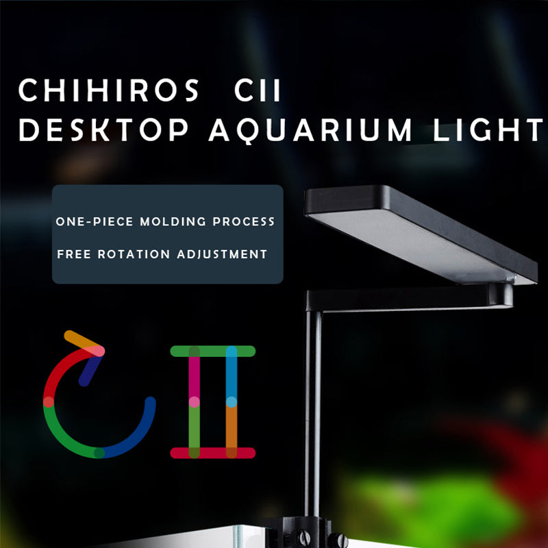 Chihiros CII Desktop Led Light