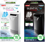 GEX Silent Flow Power Filter