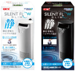 GEX Silent Flow Slim Filter