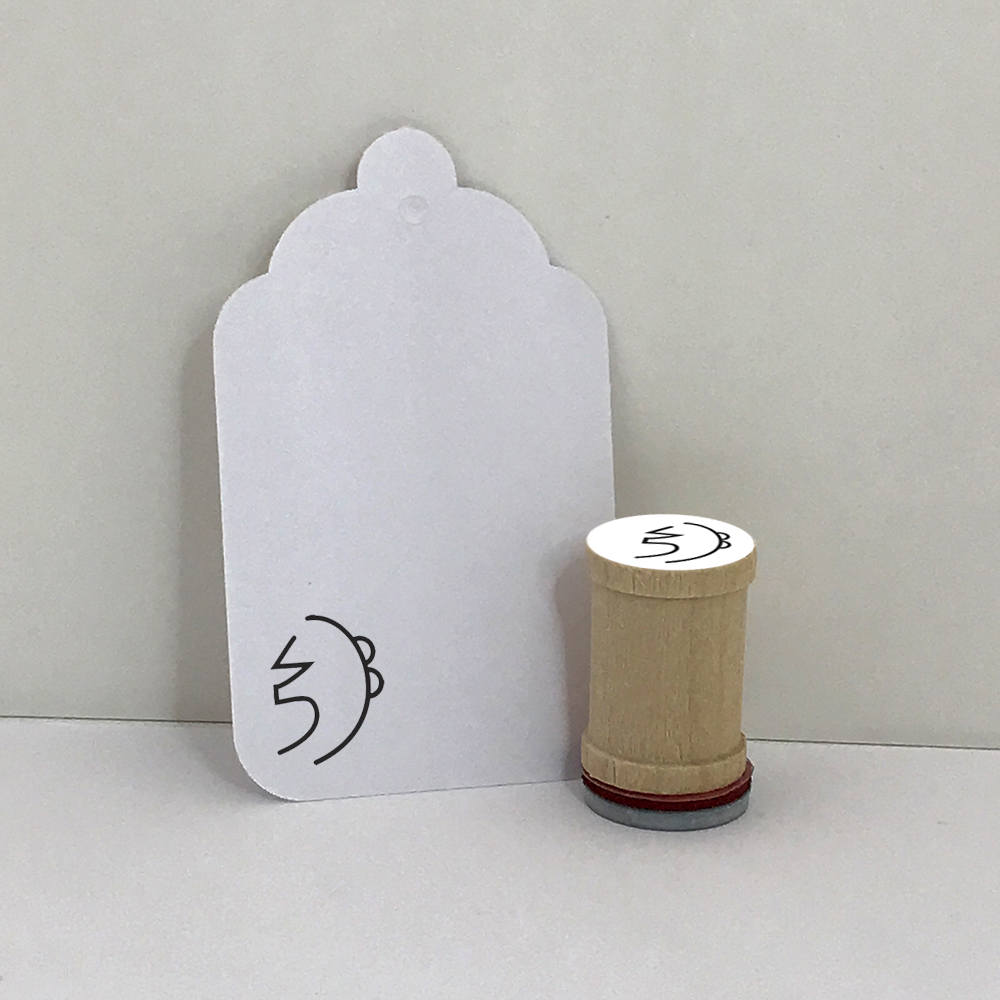 Seiheiki Rubber Stamp