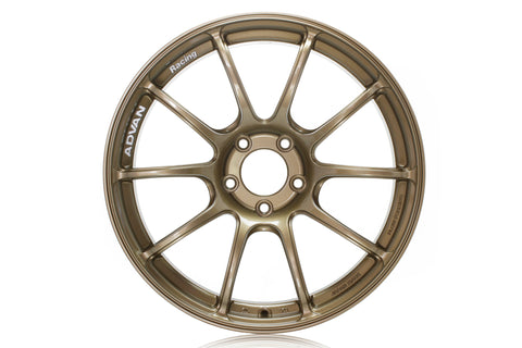 ADVAN Racing RZII Bronze Finish