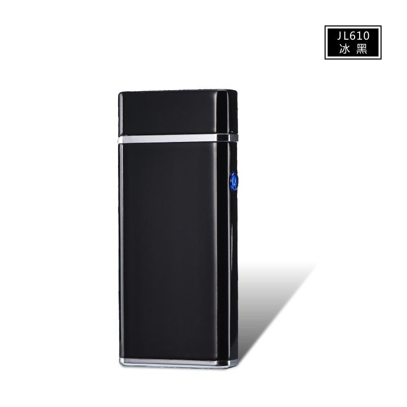 Thunder Lighter 2.0 - Rechargeable Double Plasma Beam