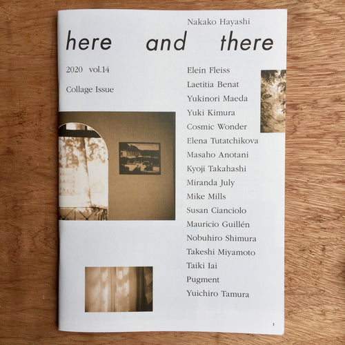Here And There Vol. 14