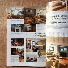 Lightning Vol 305 - Good Sofa, Great Life