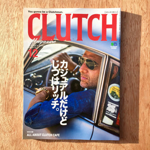 Clutch Magazine Vol 70