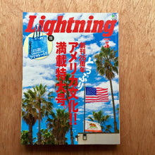 Lightning Issue 313