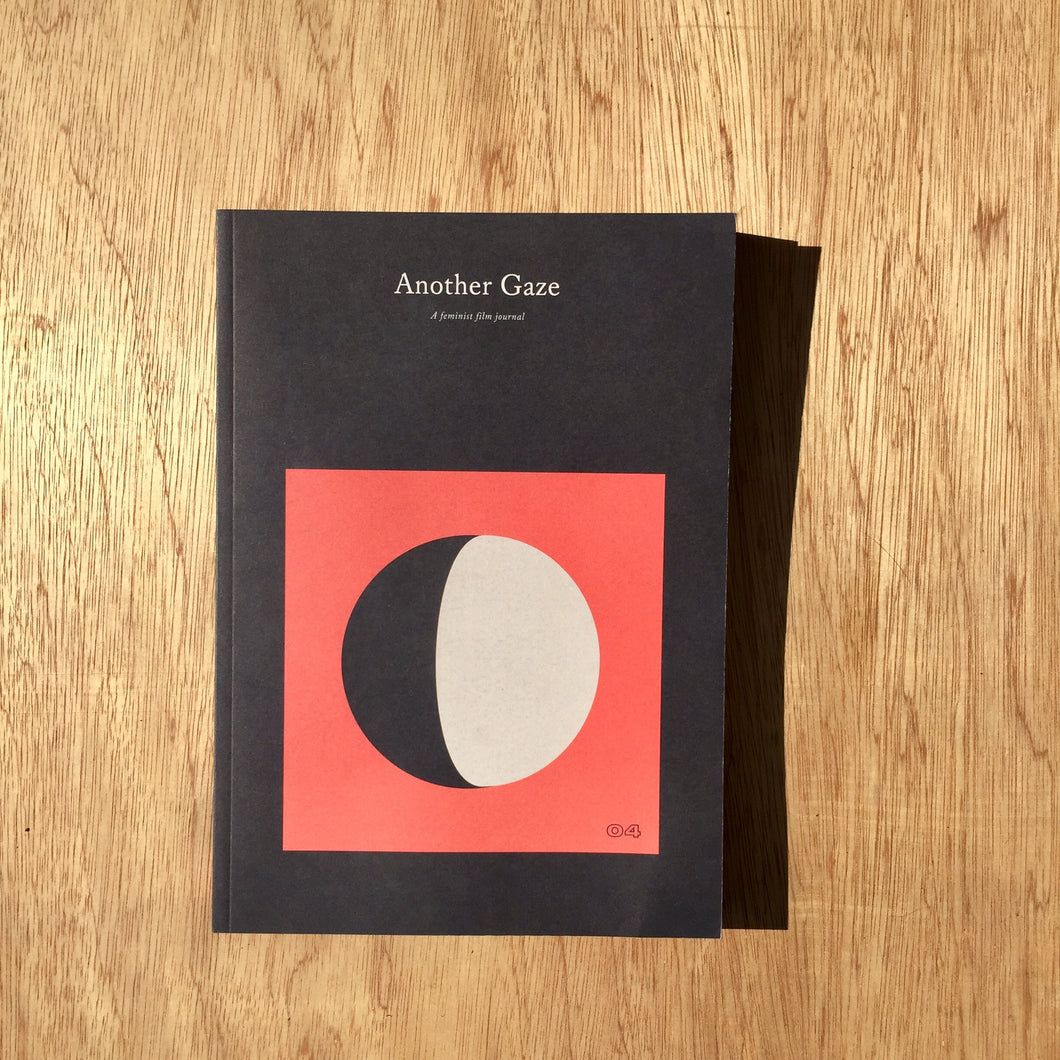 Another Gaze Issue 4