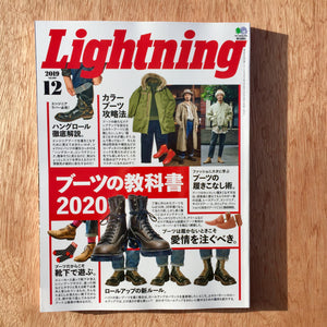 Lightning Vol 308 - The Boots Textbook 2020