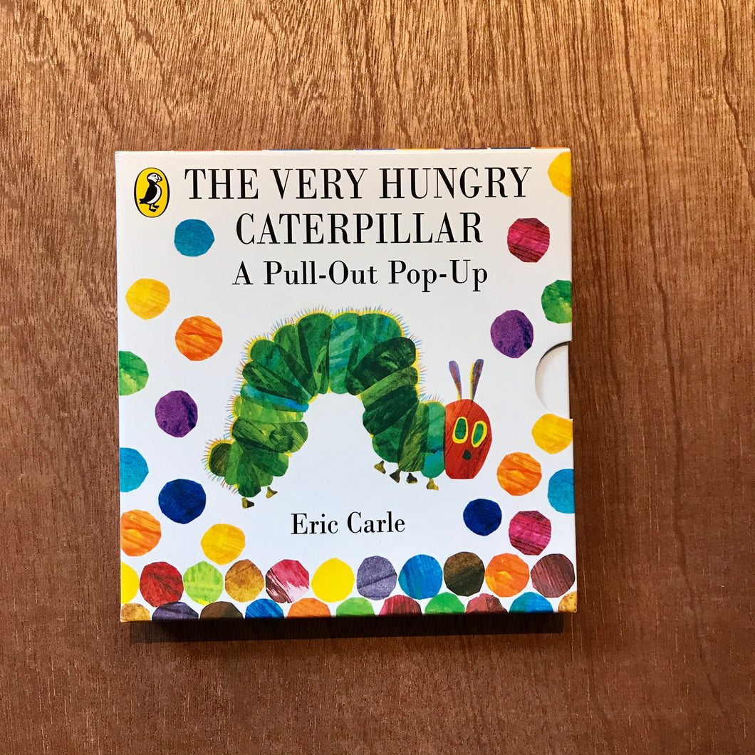 The Very Hungry Caterpillar pop-up
