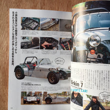 Lightning Vol 310 - Life Of Sports Car