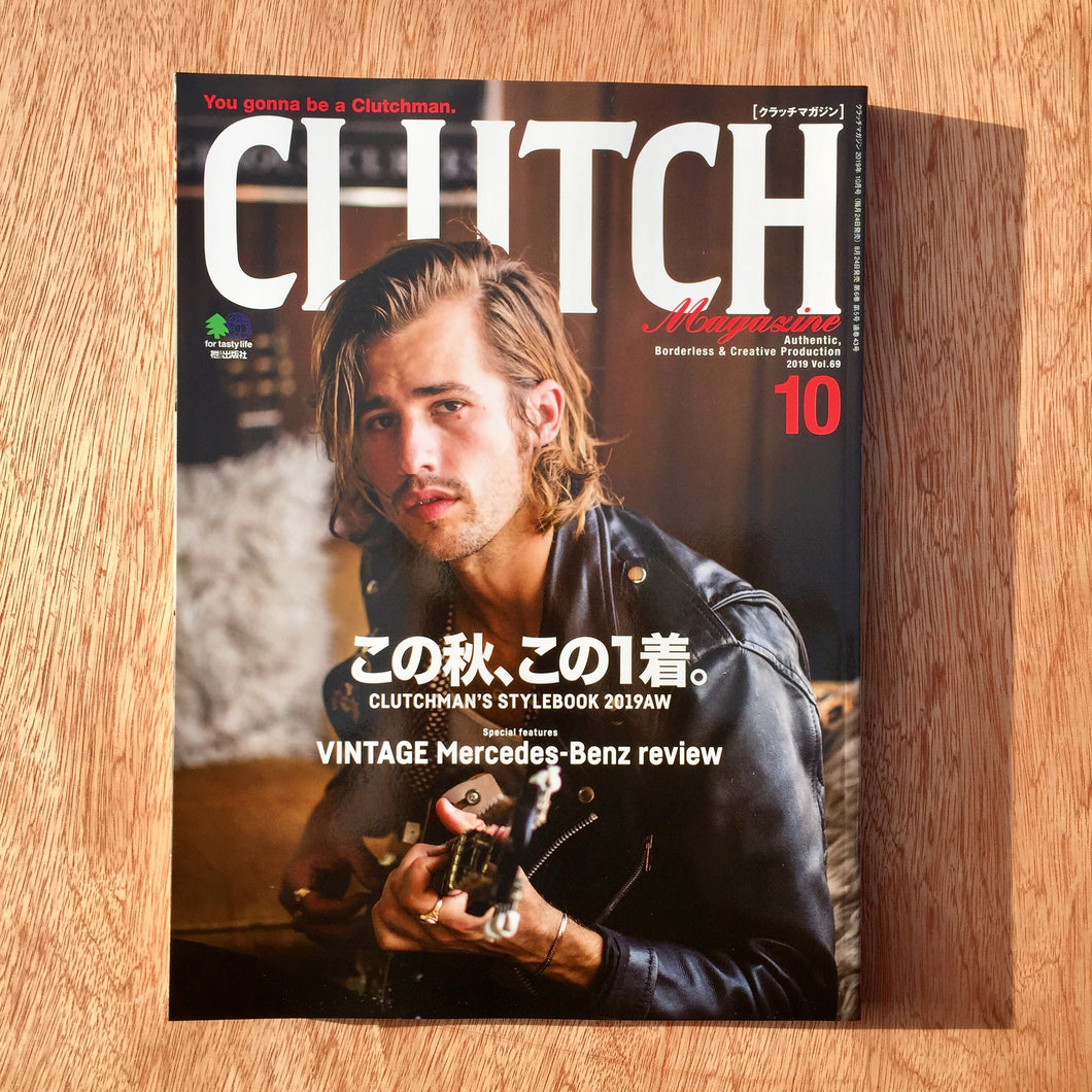 Clutch Magazine Vol 69