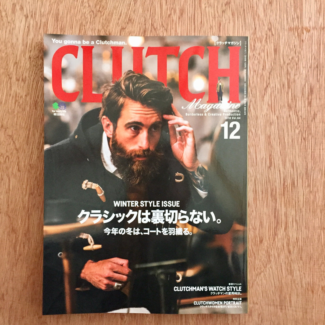 Clutch Issue 64