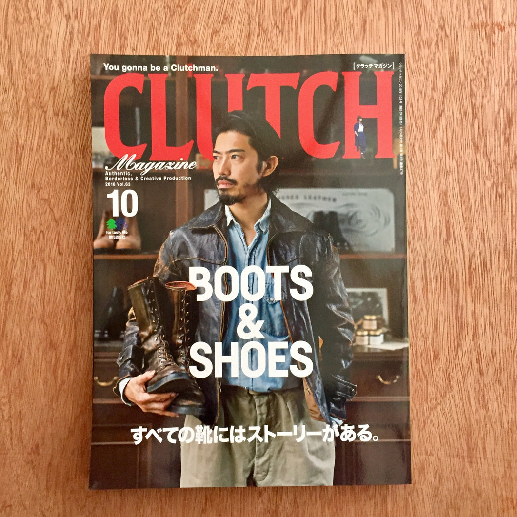 Clutch Issue 63