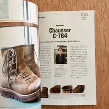 Lightning Issue 196 Dear My Boots