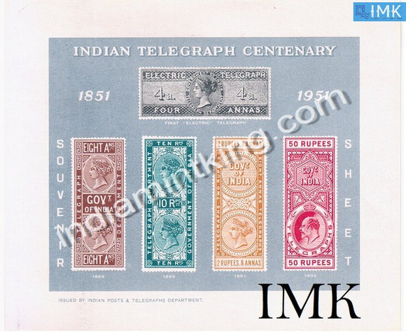 India 1953 Telegraph Centenary MNH Miniature Sheet - buy online Indian stamps philately - myindiamint.com