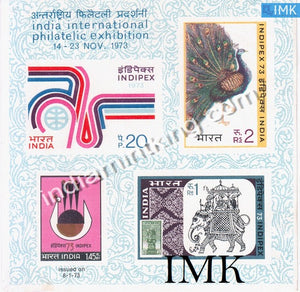 India 1973 Indipex MNH Miniature Sheet - buy online Indian stamps philately - myindiamint.com
