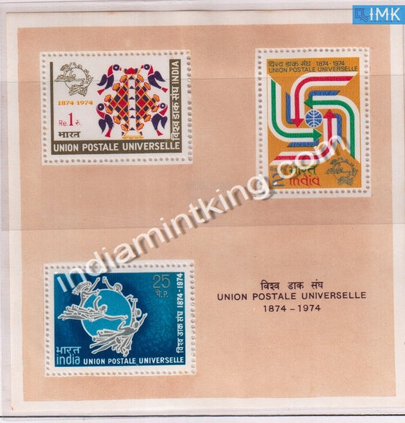 India 1974 Universal Postal Union 3V MNH Miniature Sheet - buy online Indian stamps philately - myindiamint.com