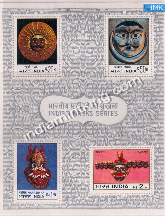 India 1974 Mask 4V  MNH Miniature Sheet - buy online Indian stamps philately - myindiamint.com
