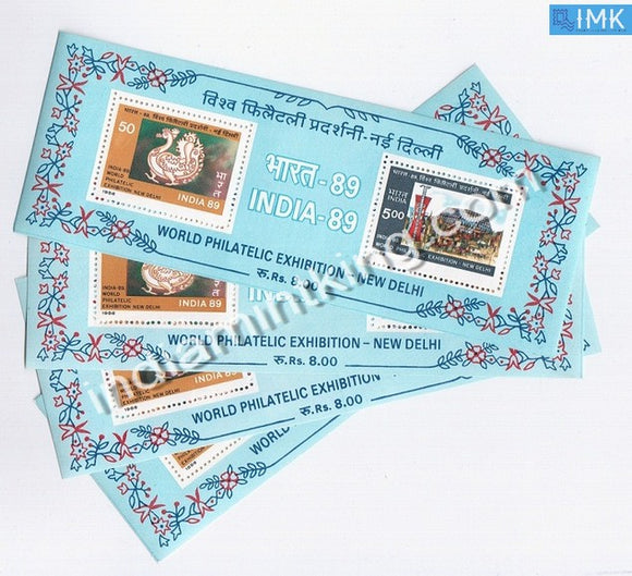 India 1987 Indipex Exhibition Delhi -89 MNH Miniature Sheet - buy online Indian stamps philately - myindiamint.com