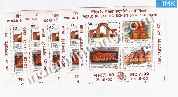 India 1987 Forts 4V (Exhibition-89) MNH Miniature Sheet - buy online Indian stamps philately - myindiamint.com