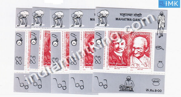 India 1995 Mahatma Gandhi South Africa MNH Miniature Sheet - buy online Indian stamps philately - myindiamint.com