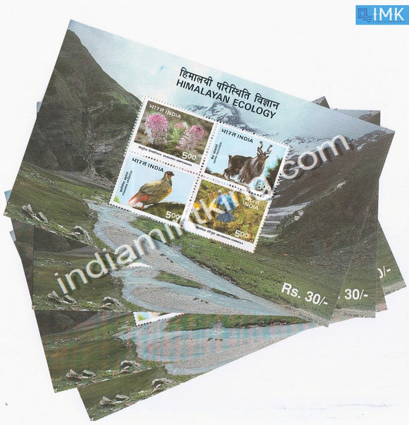 India 1996 Himalayan Ecology 4V MNH Miniature Sheet - buy online Indian stamps philately - myindiamint.com
