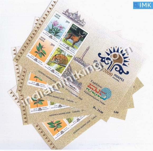 India 2000 Indipex Asiana Natural Heritage Of Manipur & Tripura MNH Miniature Sheet - buy online Indian stamps philately - myindiamint.com
