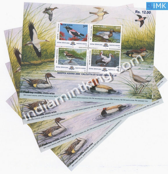 India 2000 Migratory Birds 4V MNH Miniature Sheet - buy online Indian stamps philately - myindiamint.com