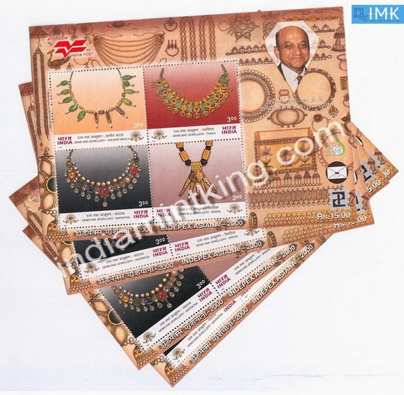 India 2000 Gems & Jewellery MNH Miniature Sheet - buy online Indian stamps philately - myindiamint.com