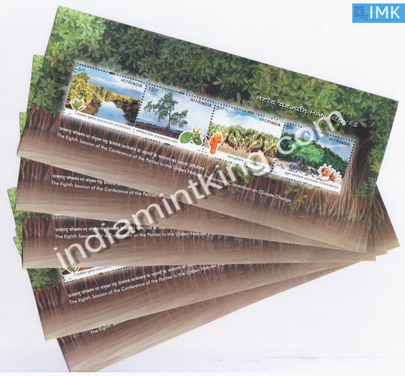India 2002 Mangroves 4V MNH Miniature Sheet - buy online Indian stamps philately - myindiamint.com