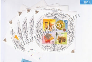 India 2002 Handicrafts 4V MNH Miniature Sheet - buy online Indian stamps philately - myindiamint.com