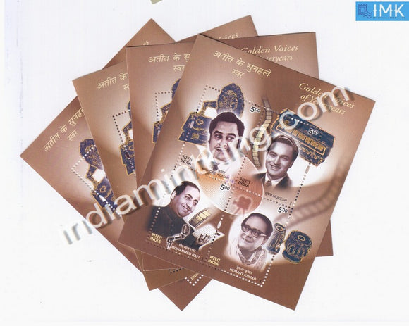 India 2003 Golden Voices Of Yestyears 4V MNH Miniature Sheet - buy online Indian stamps philately - myindiamint.com