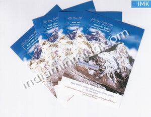 India 2003 Mount Everest MNH Miniature Sheet - buy online Indian stamps philately - myindiamint.com