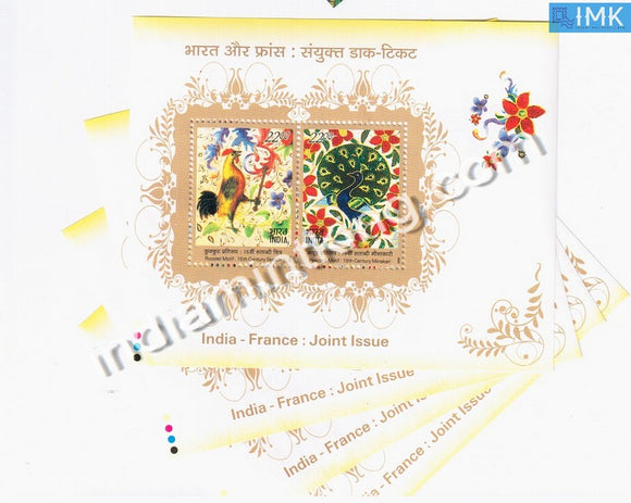 India 2003 Joint Issue Indo-France MNH Miniature Sheet - buy online Indian stamps philately - myindiamint.com