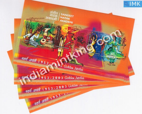India 2003 Sangeet Natak Academy MNH Miniature Sheet - buy online Indian stamps philately - myindiamint.com