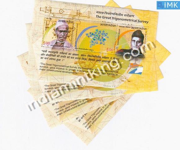 India 2004 Trigonometrical Survey 3V MNH Miniature Sheet - buy online Indian stamps philately - myindiamint.com