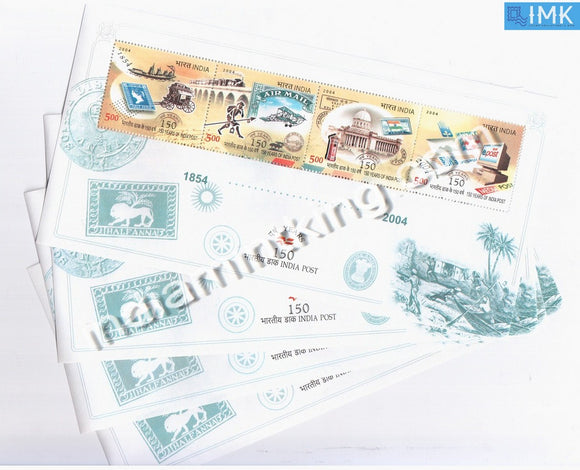 India 2004 India Post 150 Years MNH Miniature Sheet - buy online Indian stamps philately - myindiamint.com