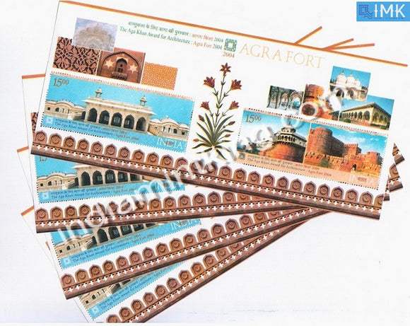 India 2004 Agra Fort MNH Miniature Sheet - buy online Indian stamps philately - myindiamint.com