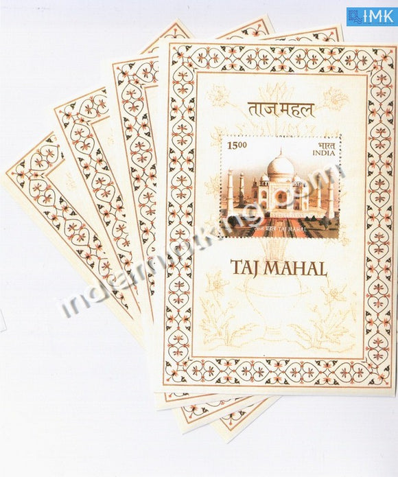 India 2004 Taj Mahal MNH Miniature Sheet - buy online Indian stamps philately - myindiamint.com