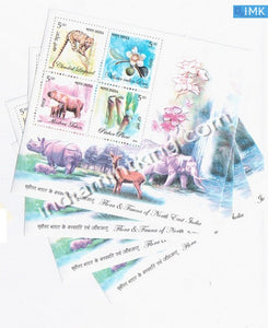 India 2005 Rare Fauna Of North East India 4V MNH Miniature Sheet - buy online Indian stamps philately - myindiamint.com