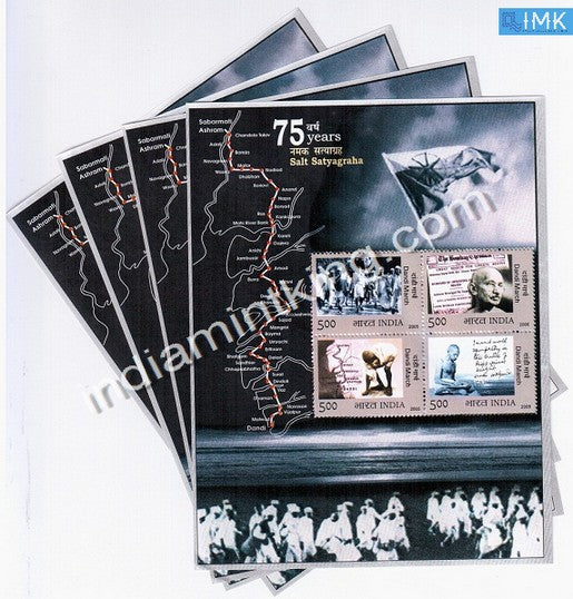 India 2005 Salt-Satyagraha Mahatma Gandhi Dandi March 750 Years MNH Miniature Sheet - buy online Indian stamps philately - myindiamint.com