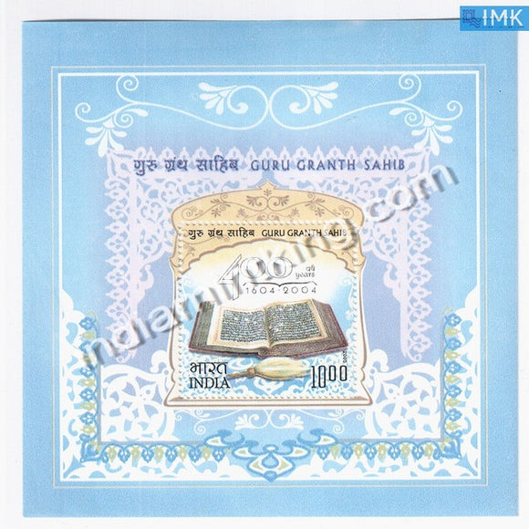 India 2005 Guru Granth Sahib (Withdrawn Issue) MNH Miniature Sheet - buy online Indian stamps philately - myindiamint.com