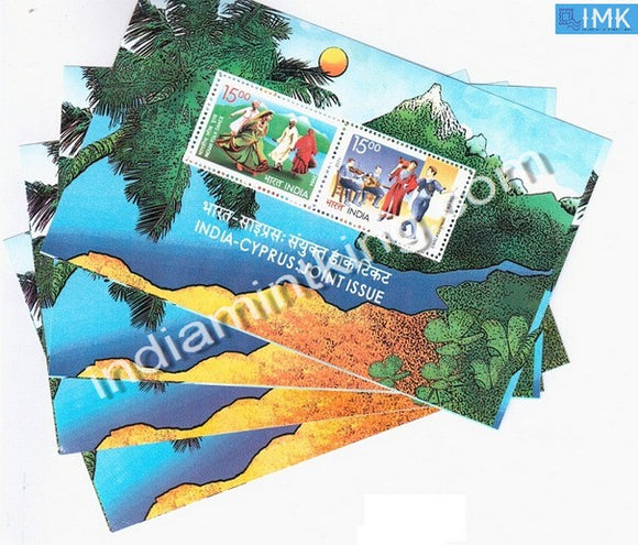 India 2006 Joint Issue Indo-Cyprus MNH Miniature Sheet - buy online Indian stamps philately - myindiamint.com